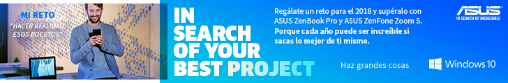 ASUS XMAS Project Banner