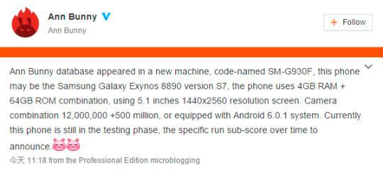 Aparece el Samsung Galaxy S7 en la base de datos del AnTuTu, Imagen 1