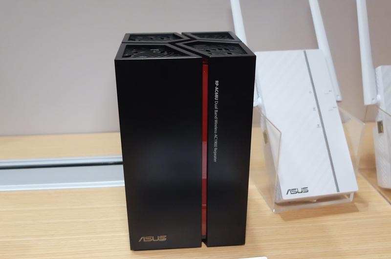 ASUS lanza el repetidor WiFi RP-AC68U con 1.900 Mbps de ancho de banda, Imagen 2