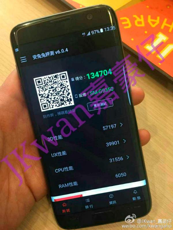 Nuevas imágenes dejan ver el diseño del Samsung Galaxy S7 Edge, Imagen 2