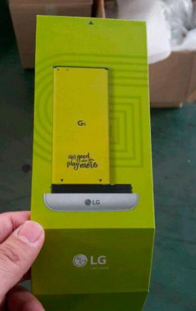 El LG G5 tendrá un sistema modular de baterías y otros accesorios, Imagen 1