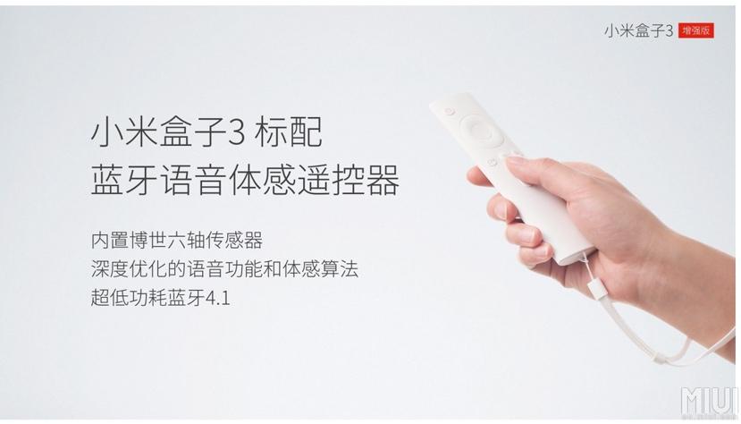 Xiaomi actualiza su reproductor multimedia Mi Box con nuevo hardware, Imagen 2