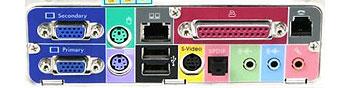 Msi presenta un nuevo mini PC: El MEGA 180, Imagen 1