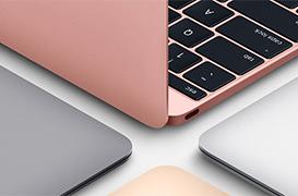 Apple renueva el Macbook con Skylake de Intel