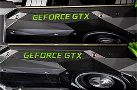 La NVIDIA GeForce GTX 1070 Ti ve filtradas sus especificaciones