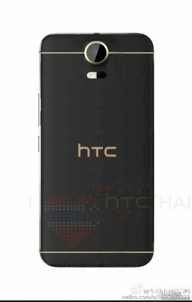 Filtrado el HTC Desire 10 con doble flash LED y enfoque láser, Imagen 1