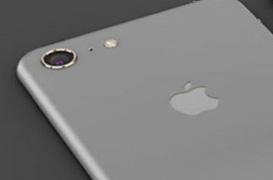 El iPhone 7 llegará el 7 de septiembre sin jack para auriculares, con recarga inalámbrica y resistencia al agua.