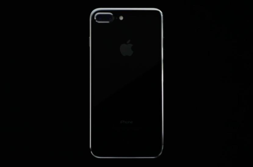 Llegan los iPhone 7 con resistencia al agua y doble cámara , Imagen 2