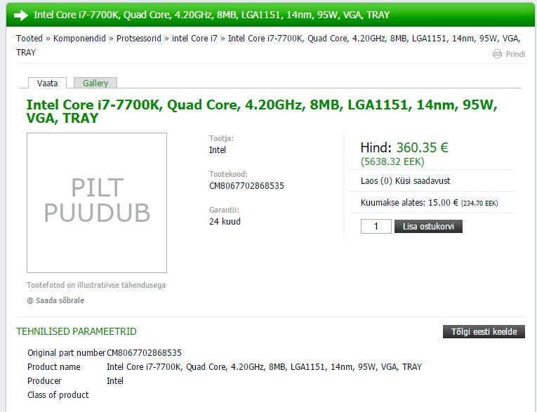Aparece el Intel Core i7-7700K por 360 Euros en una tienda online, Imagen 1