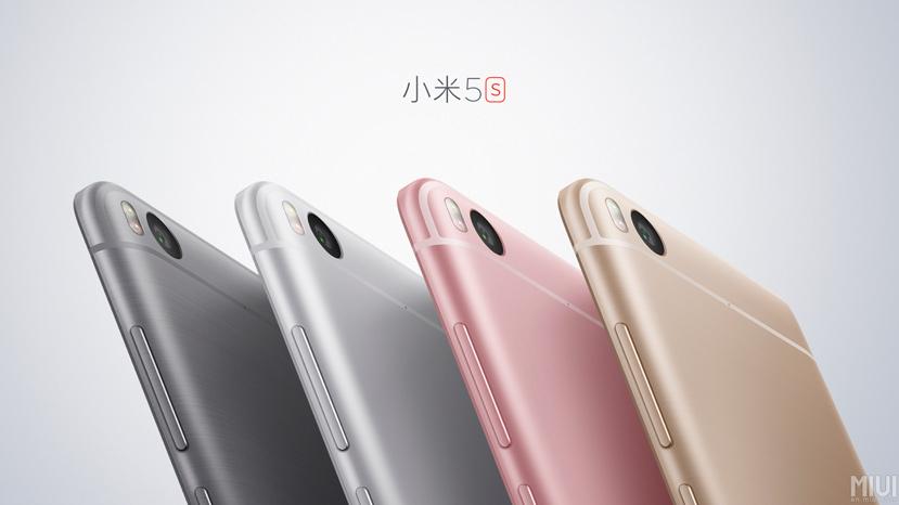 Xiaomi Mi 5S por menos de 325 Euros , Imagen 1