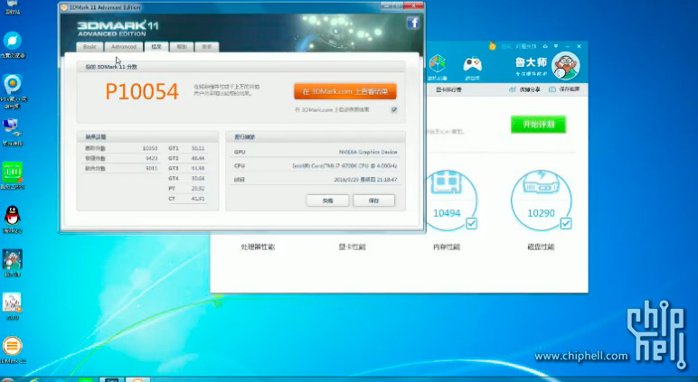 Filtrados los resultados de 3DMark de las nuevas GeForce GTX 1050 Ti, Imagen 1