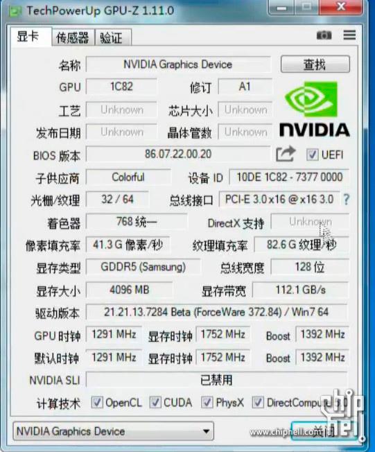 Filtrados los resultados de 3DMark de las nuevas GeForce GTX 1050 Ti, Imagen 2