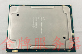 Intel prepara un procesador de 32 núcleos y 64 hilos: Xeon E5-2699 v5