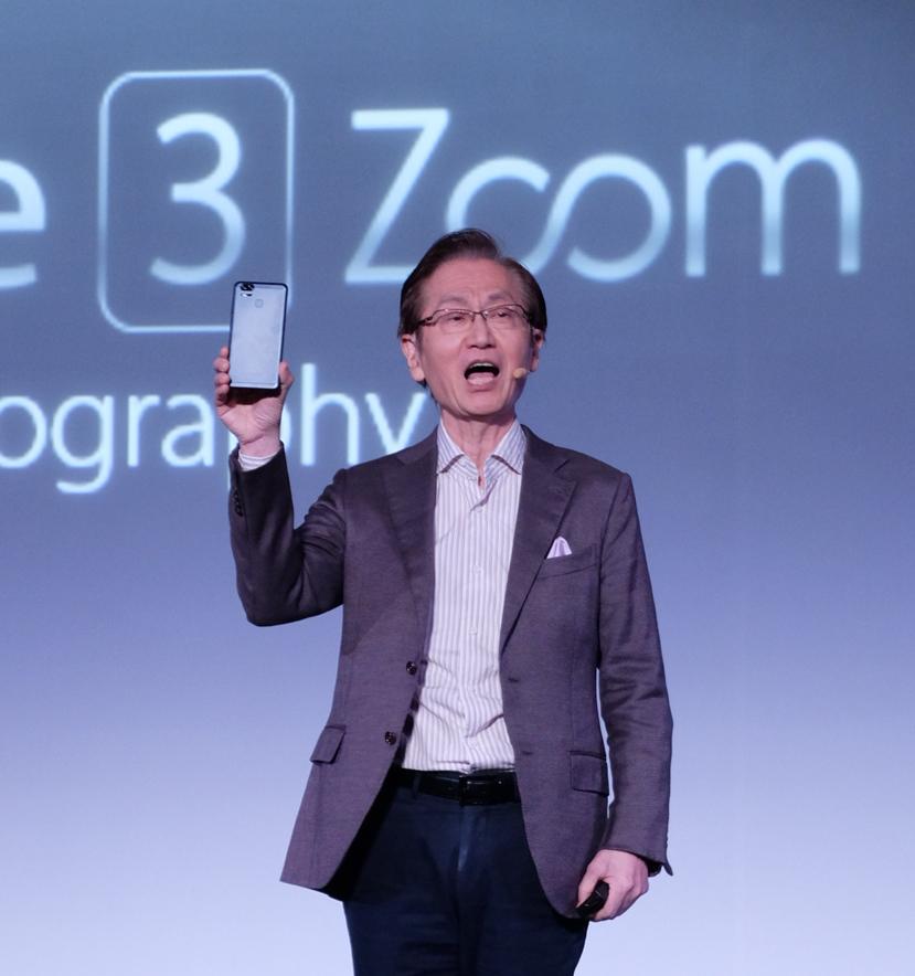 ASUS ZenFone 3 Zoom con doble cámara, Imagen 2
