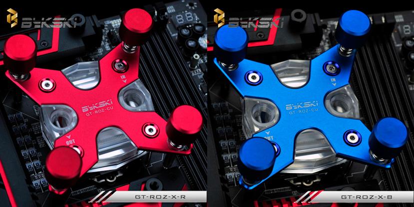 Bloques de refrigeración líquida GT-ROZ-X de BYKSKI para procesadores Intel, Imagen 1