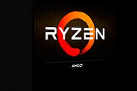 Así será el diseño de las cajas de los procesadores AMD Ryzen