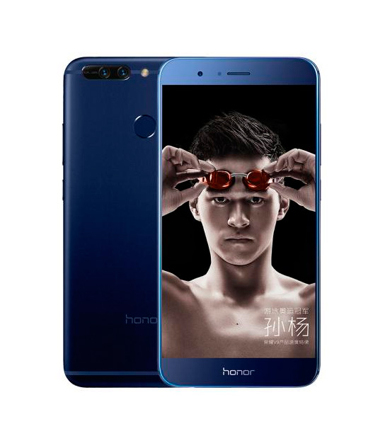 El Honor V9 va a por la gama alta con un SoC Kirin 960 y 6 GB de RAM, Imagen 1