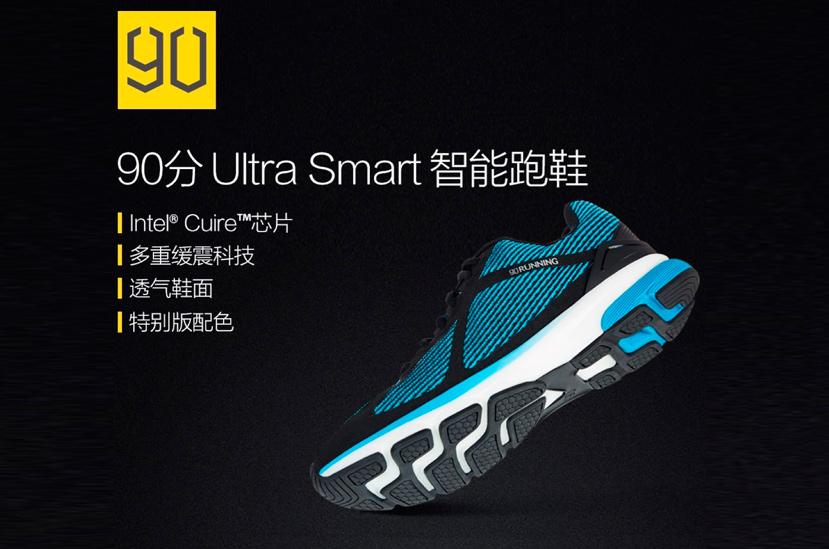 Xiaomi se atreve con unas zapatillas de deporte inteligentes, Imagen 1