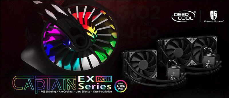 Deepcool lanza sus refrigeraciones líquidas Captain EX RGB, Imagen 1