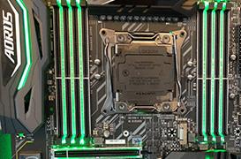 La X299 Aorus Ultra Gaming es lo mejor de gigabyte con chipset X299 de Intel