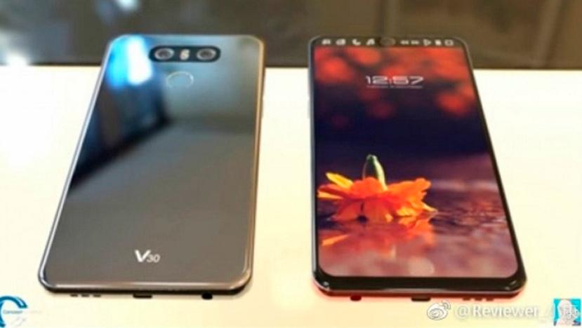 LG terminará con la pantalla secundaria en su V30, Imagen 1