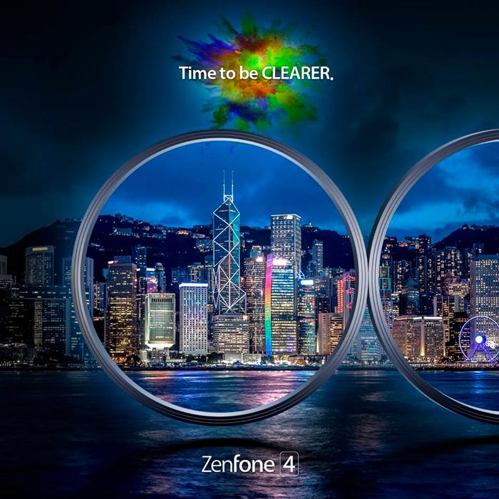 El ASUS Zenfone 4 tendrá doble cámara, Imagen 2