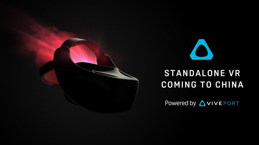 Las nuevas gafas de realidad virtual de HTC no necesitan al ordenador, Imagen 1