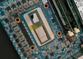 Intel prepara un Nuc con gráficos AMD Radeon Vega integrados