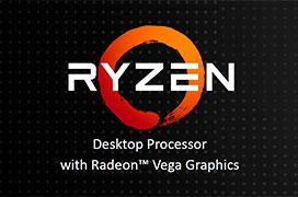 Las primeras APU AMD Ryzen con GPU Vega para sobremesa llegarán en febrero