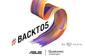 ASUS presentará el Zenfone 5 con doble cámara en el MWC 2018