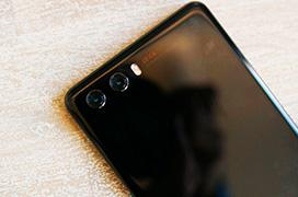 Aparecen las primeras imágenes del próximo Huawei P20