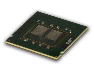 El proximo Extreme Edition de Intel será QuadCore, Imagen 1