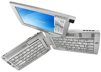 Impresionante gadget de Samsung, Imagen 1