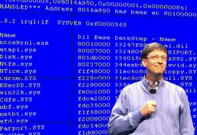 Microsoft no deja de sorprenderme, Imagen 1