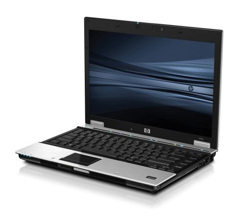 HP rompe la barrera de las 24 horas con su nuevo EliteBook, Imagen 1
