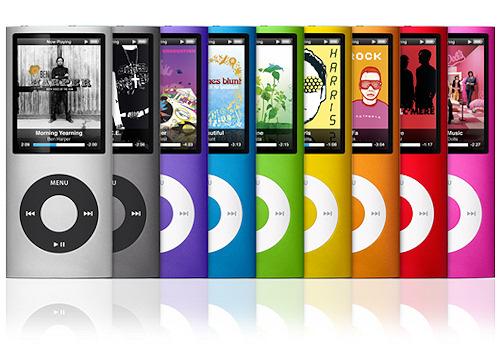 Apple presento hoy una nueva generación de iPods, Imagen 1