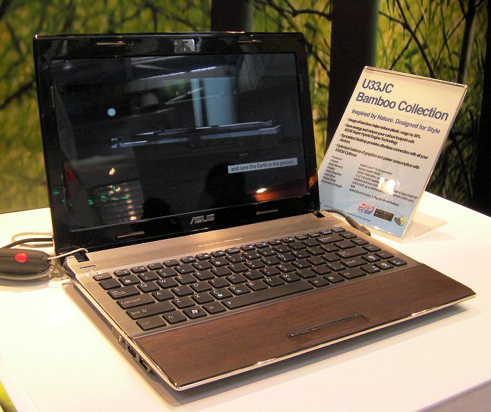 CeBIT 2010: Nuevo U33JC Bamboo de ASUS, Imagen 1