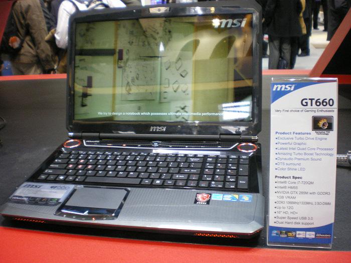 CeBIT 2010: El GT660 es el nuevo deportivo de MSI, Imagen 1