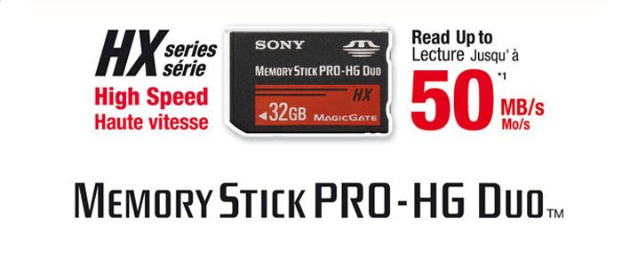 Sony presenta la serie HX de Memory Stick, Imagen 1