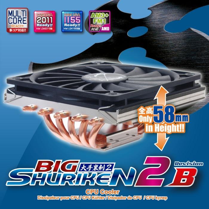 Big Shuriken Rev.B de Scythe, Imagen 1