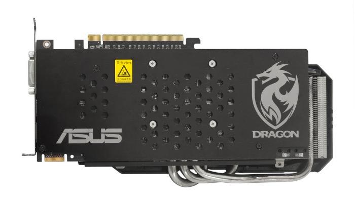 Asus HD 7850 DirectCU II Dragon Edition, Imagen 2