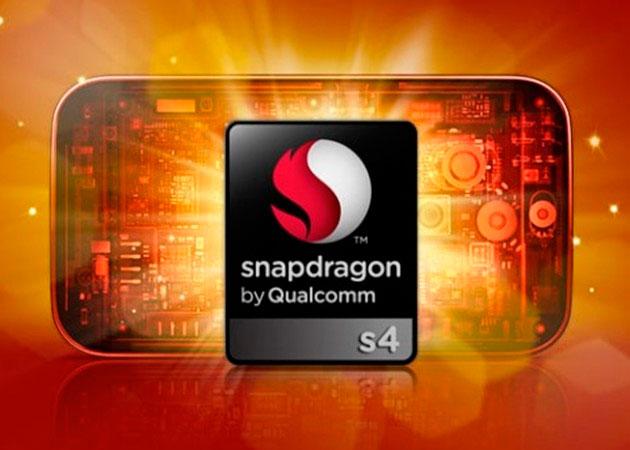 El nuevo Smartphone de Lg incorporará el nuevo procesador S4 de cuatro núcleos, Imagen 1