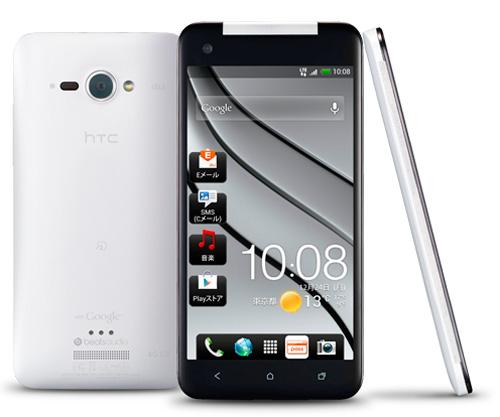 HTC da el salto a las 5 pulgadas con el HTC J Butterfly, Imagen 2