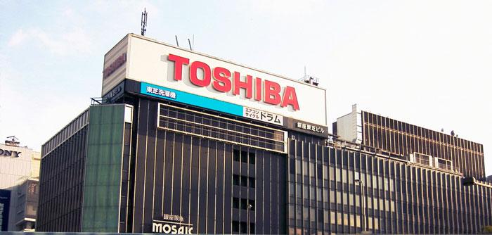 Toshiba desvela el KIRAbook, un nuevo Ultrabook de alta resolución con Windows 8, Imagen 1