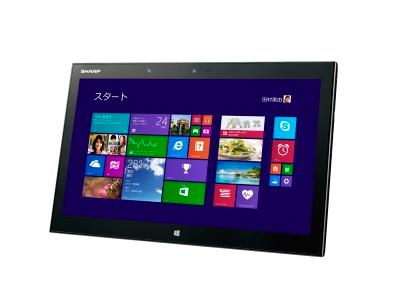 Sharp RW-16G, enorme Tablet con resolución de 3200 x 1800., Imagen 1