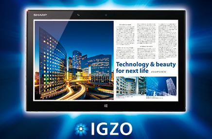 Sharp RW-16G, enorme Tablet con resolución de 3200 x 1800., Imagen 3