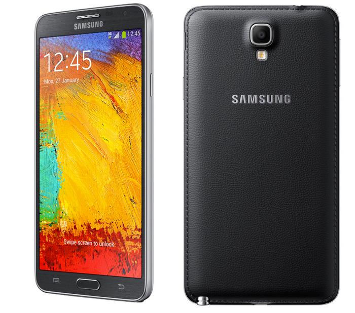 Llega el Samsung Galaxy Note 3 Neo con unas especificaciones más moderadas, Imagen 1