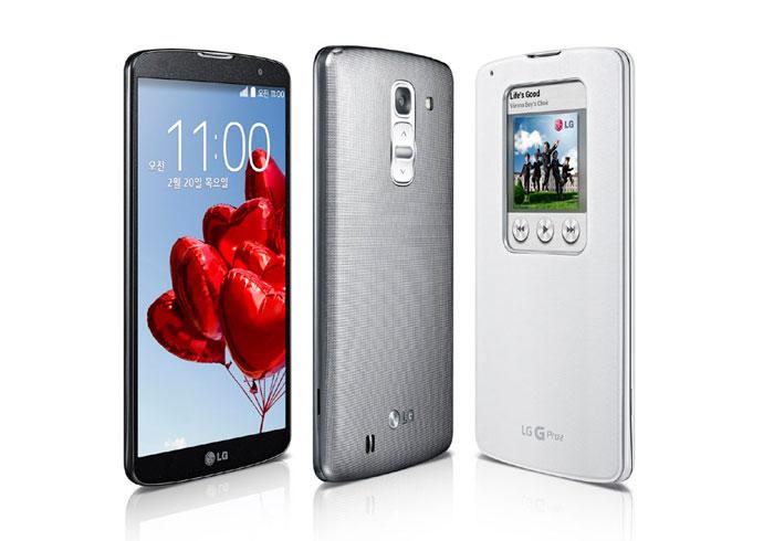 Presentado oficialmente el nuevo LG G Pro 2, Imagen 3