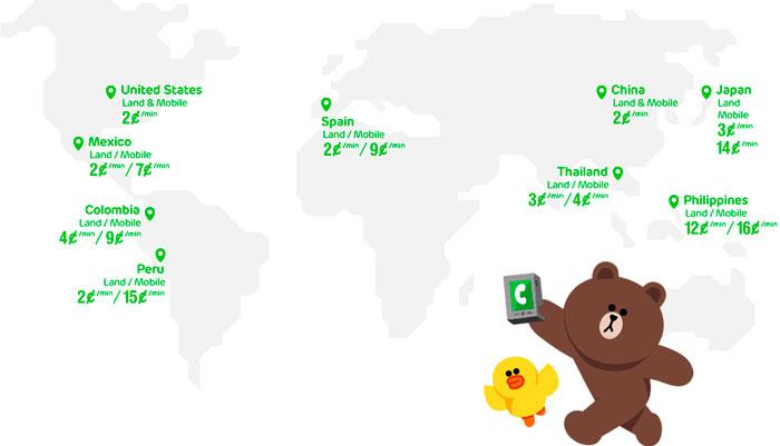 LINE se lanza a por Skype ofreciendo llamadas baratas a teléfonos de todo el mundo, Imagen 2