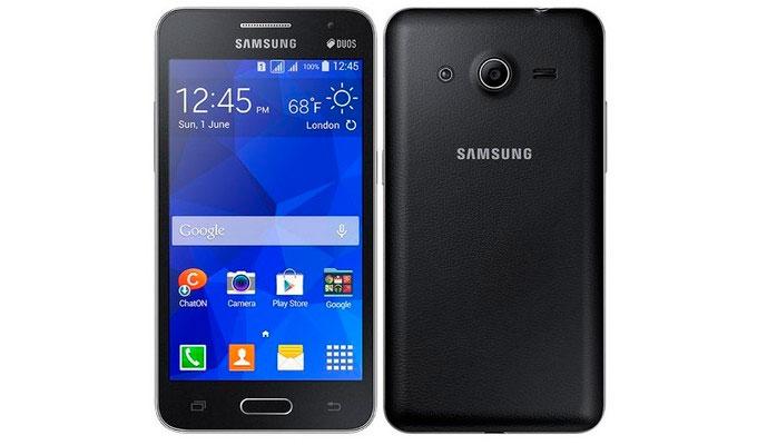 La familia Galaxy de Samsung sigue creciendo con el Core II, Imagen 1